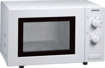 Siemens HF12M240 iQ100